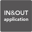 in&out application